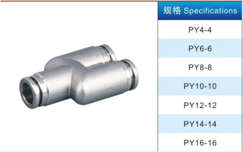 Stainless Steel Union Y Pneumatic Connector-5